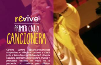 Revive, Primer Ciclo Cancionera